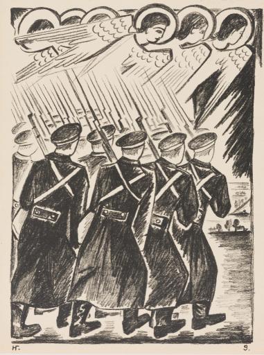 """Христолюбивое воинство. Лист из альбома литографий """"Война"""". 1914"""