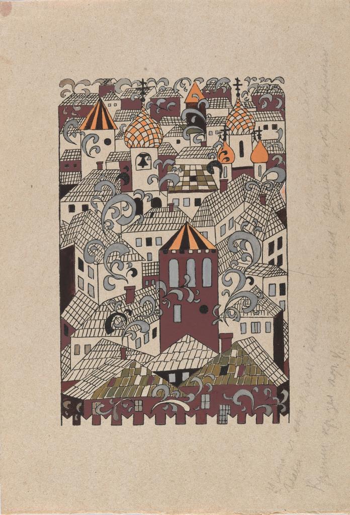 Город. Иллюстрация к книге «Слово о полку Игореве»