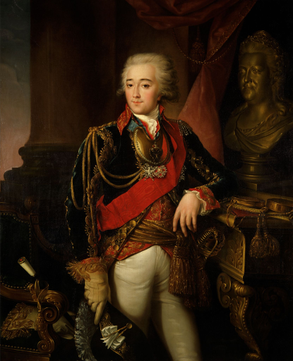 Портрет графа А.М. Дмитриева-Мамонова