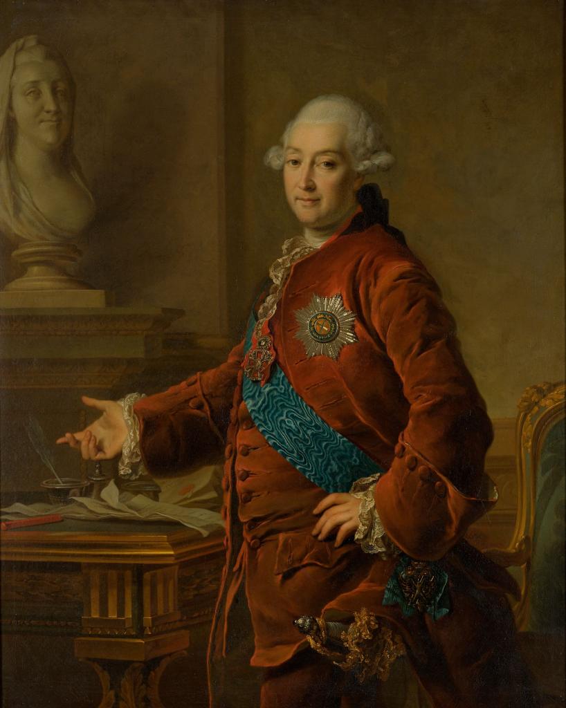 Портрет князя А.М. Голицына