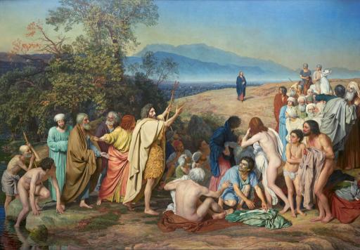 Явление Христа народу (Явление Мессии)