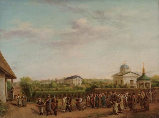 Свадьба в селе Кукавке Подольской губернии