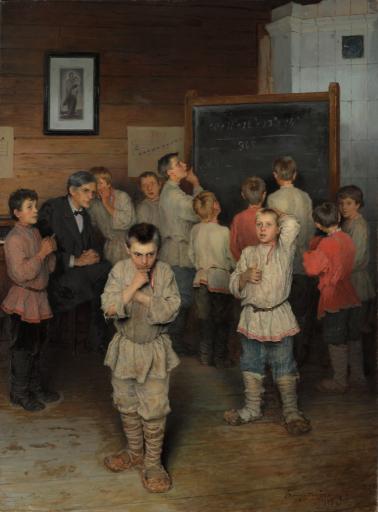 Устный счет. В народной школе С.А. Рачинского