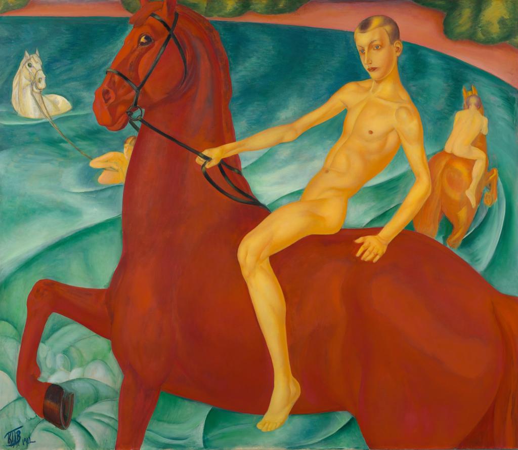 Купание красного коня