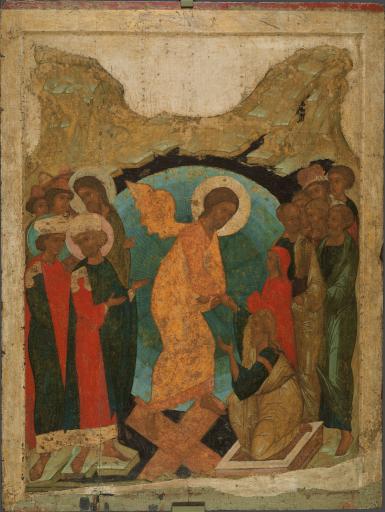 Воскресение – Сошествие во ад