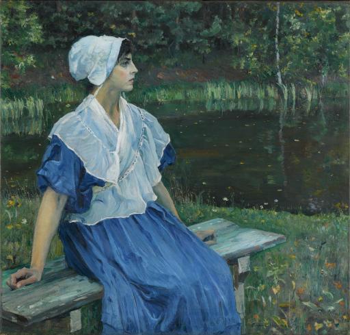Девушка у пруда. Портрет Н.М.Нестеровой