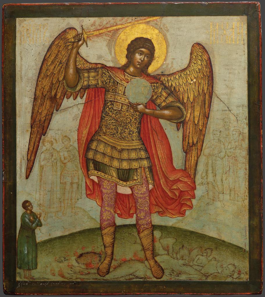 Архангел Михаил, попирающий сатану.