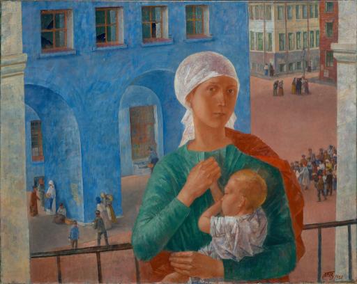 "1918 год в Петрограде (""Петроградская мадонна"")"