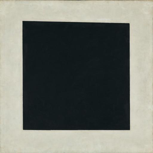 Черный квадрат. Авторское повторение композиции 1915 года (ГТГ)