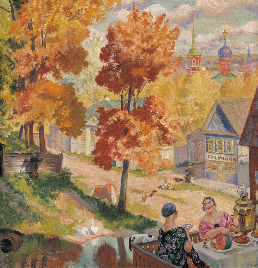 Осень в провинции