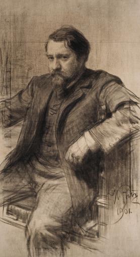 Портрет В.А. Серова
