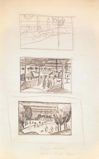 Деревня. Три рисунка