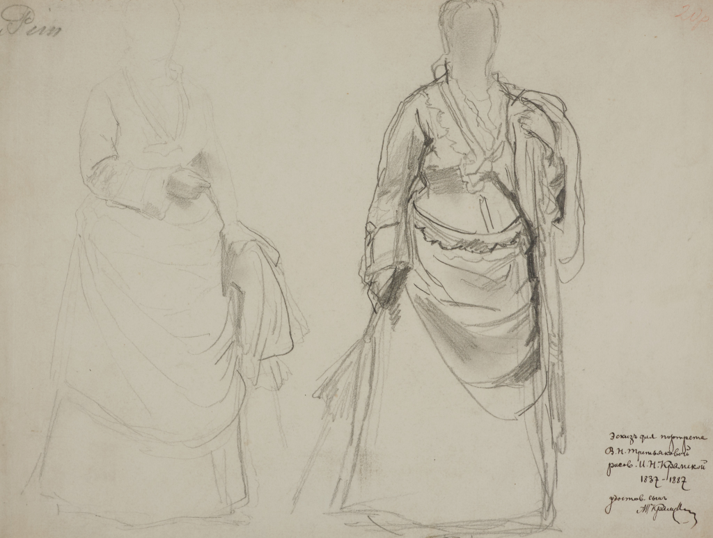 Две женские фигуры. Этюды к портрету В.Н.Третьяковой