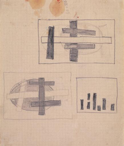 Три супрематических композиции