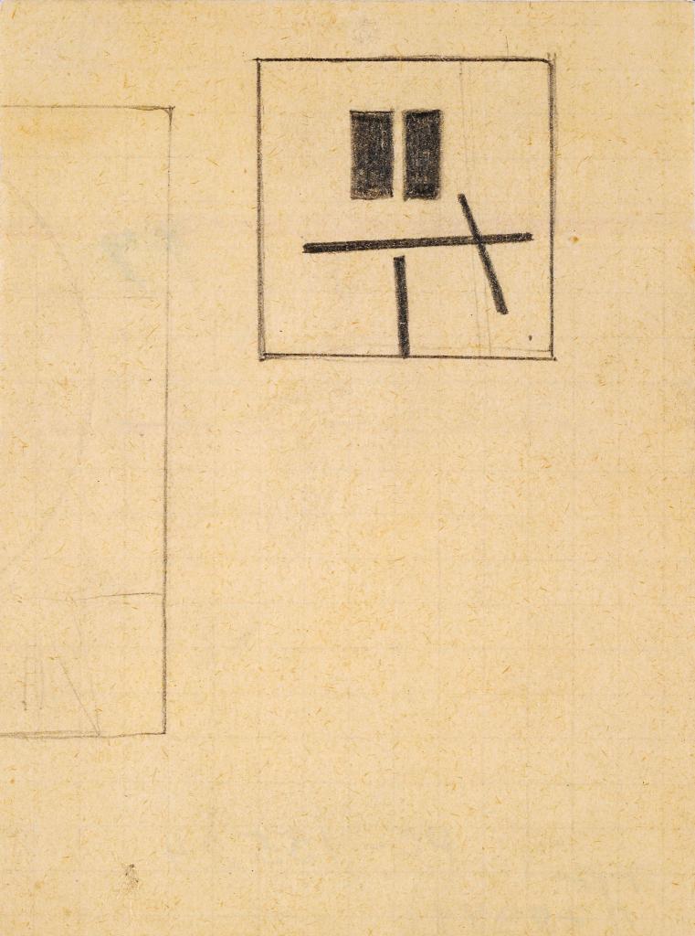 Композиция с двумя прямоугольниками