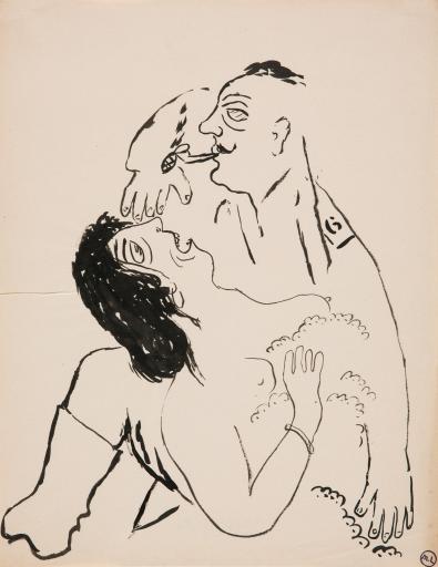 """Ванька с Катькой. Иллюстрация к поэме А.Блока """"Двенадцать"""""""