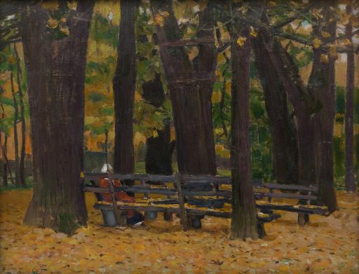 Демьяново. Осенью в парке