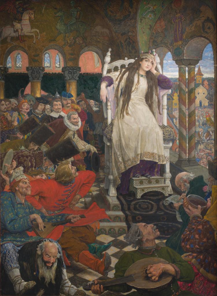 Царевна-Несмеяна