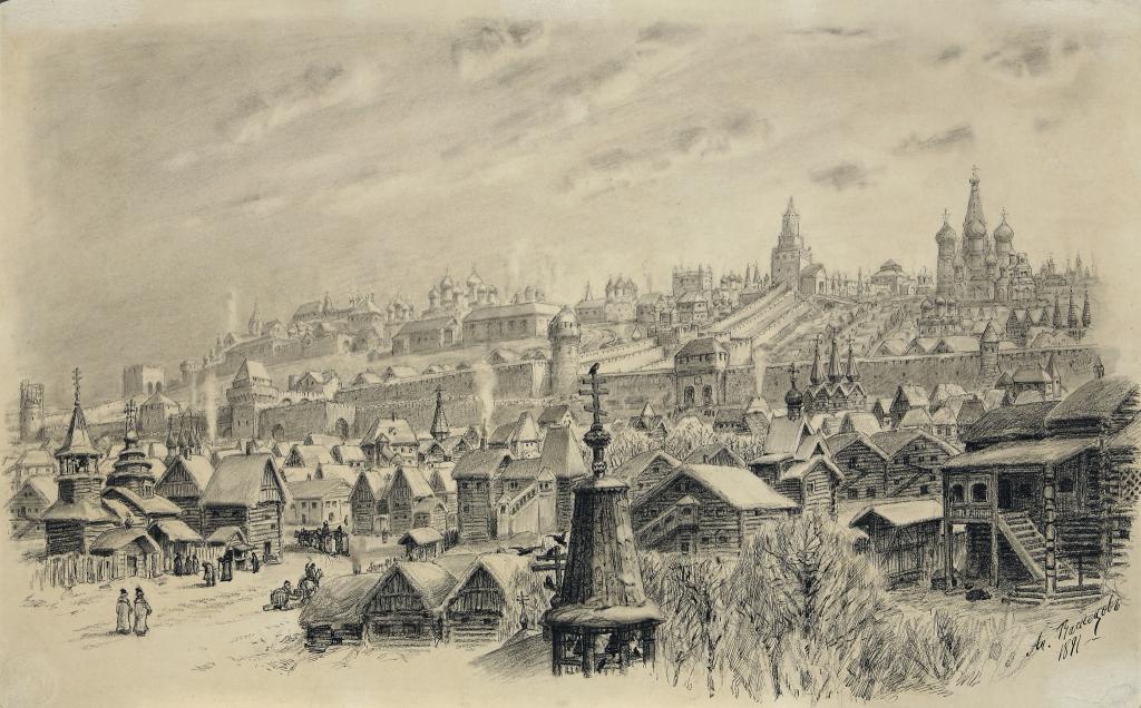 Москва XVI столетия