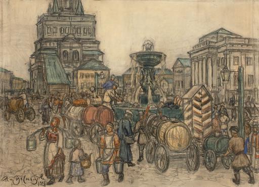 Сухаревская площадь у водоразборного фонтана. 1870 год