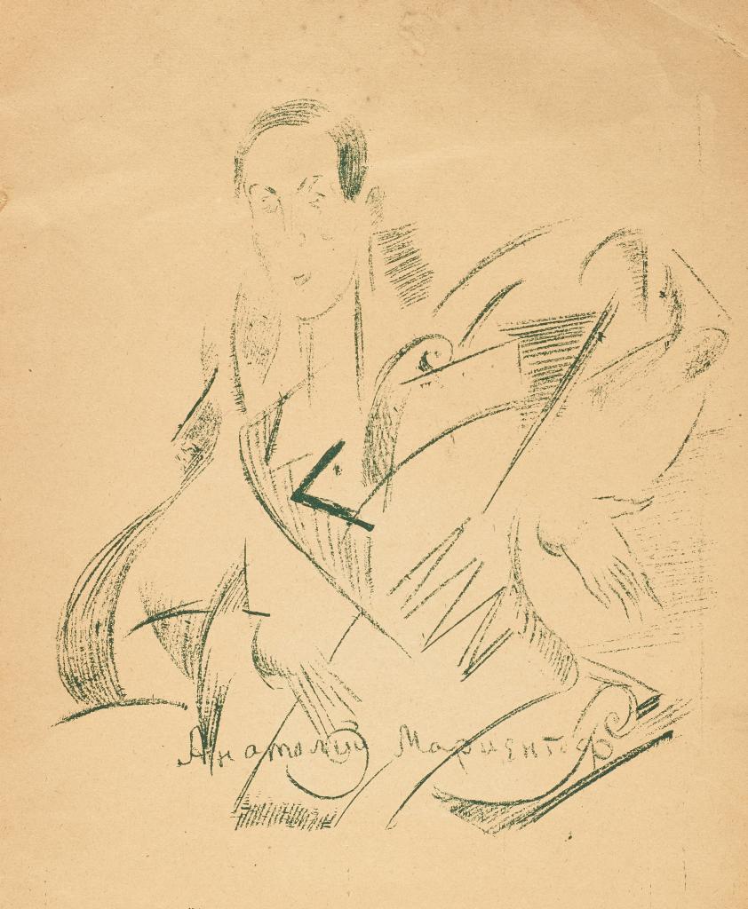 """Портрет А.Б. Мариенгофа. Фронтиспис книги А.Б. Мариенгофа """"Руки галстуком"""""""