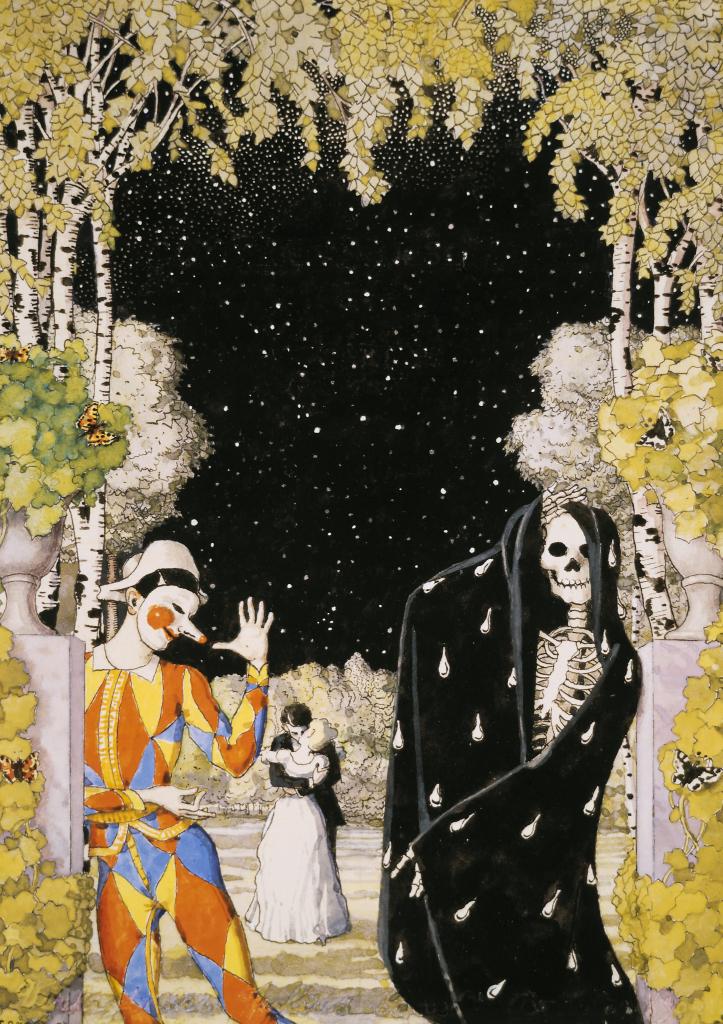 Арлекин и Смерть