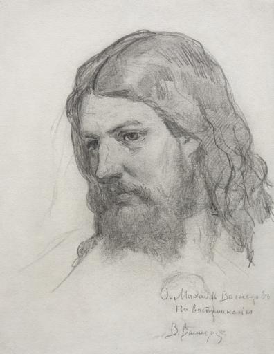 Портрет М.В Васнецова