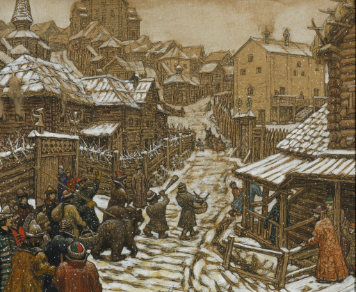Старая Москва. Медведчики